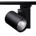 LED Track Light Padura Muthis 56W